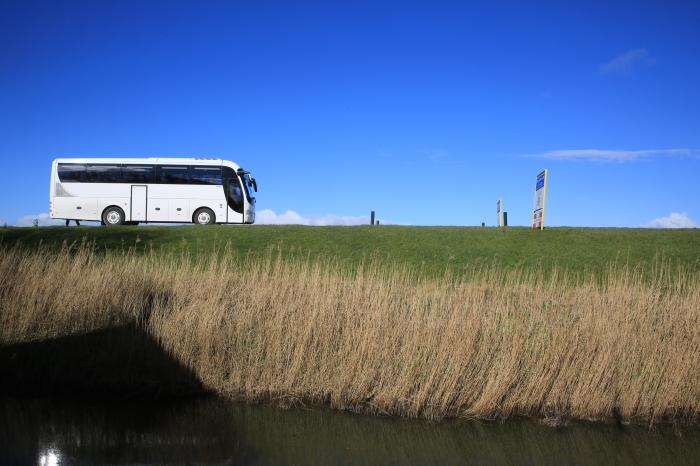 Bustour 'Bijzondere musea' 6november
